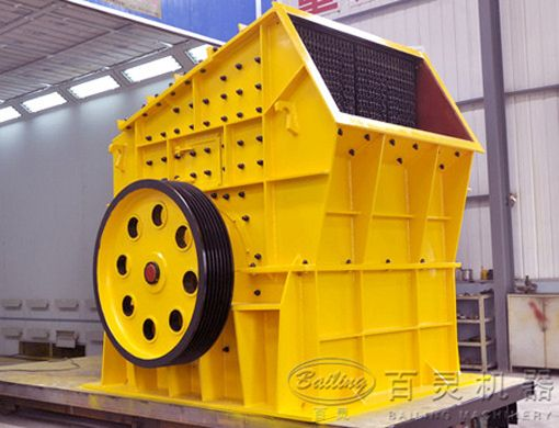 This impact crusher, stone pulverizing machine are made of main frame, rotor, front blow bar and back blow bar. Each gyrating cycle is formed by V-belt driving rotor through electronic and materials are crushed by high speed impact of flat hammer on gyrating rotor. See more at: http://www.bailingmachinery.com/products/crusher/19.html