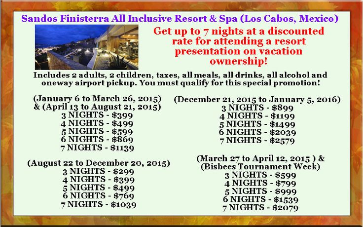 Sandos Finisterra Resort & Spa located in the Los Cabos area of Cabo San Lucas Mexico offers one of the best all inclusive deals in the area.  The Sandos Resorts timeshare promotion and vacation travel club offer saves you ovr 50% at this 5 star hotel & resort.