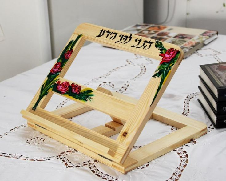 Bookstand personalized book stand book holder jewish