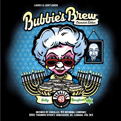 Bubbie's Brew Jelly Doughnut Parallel 49 Brewing #BCCRAFTBEER