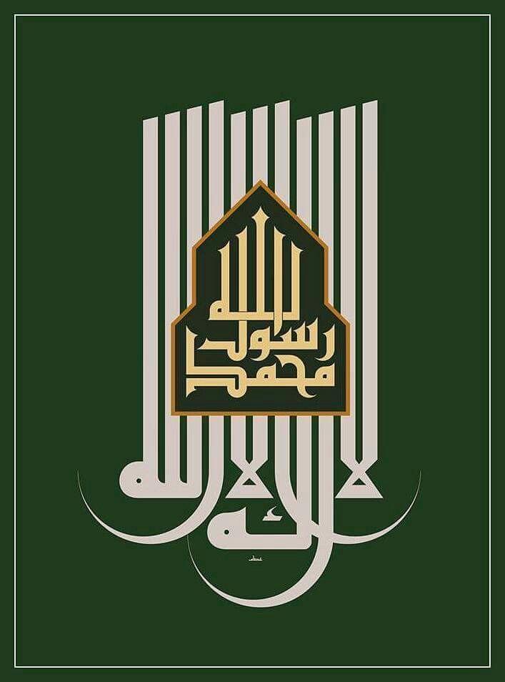 1479 Best Images On Pinterest Arabic