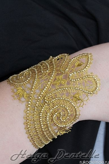 Золотой кружевной браслет (rukodelnoe.ru)