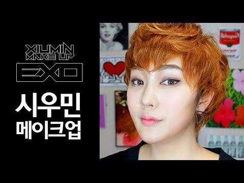 EXO xiumin make up tutorial - YouTube