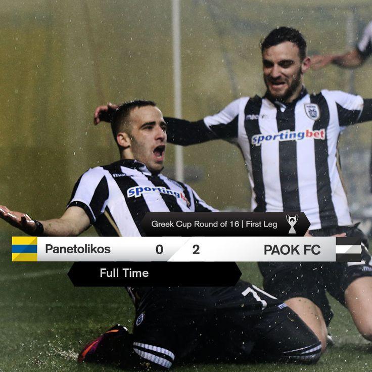 #PANPAOK #GreekCup #PamePAOKARA #win #PAOK