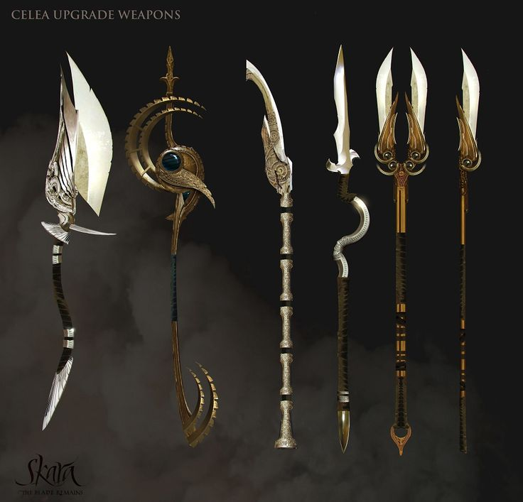 Lance Weapon Images - Reverse Search