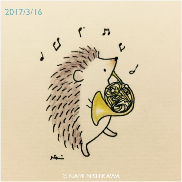 French Horn Hedgie