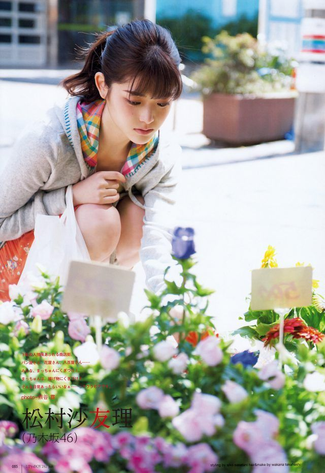 shoemeno: 乃木坂46松村沙友理ちゃんのキラキラ買い物グラビア画像 | 日々是遊楽也