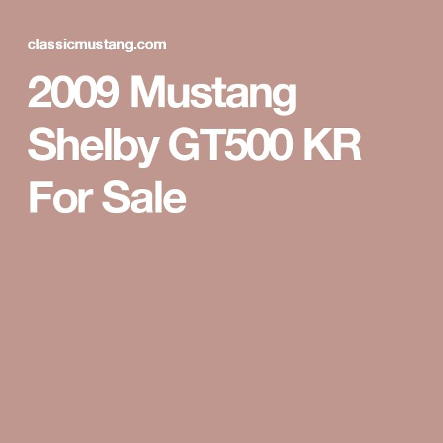 2009 Mustang Shelby GT500 KR For Sale