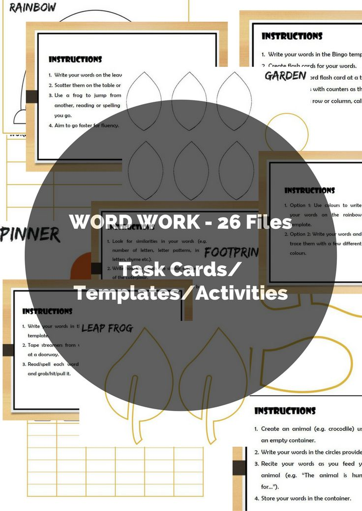 SPELLING & SIGHT WORDS - Task Cards, Activities, Templates