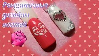 Добро пожаловать на мой канал! Меня зовут Ирина, я из России(Москва). Я снимаю разные видео на тему маникюра и дизайна ногтей. Так же я снимаю видео о моей ж...