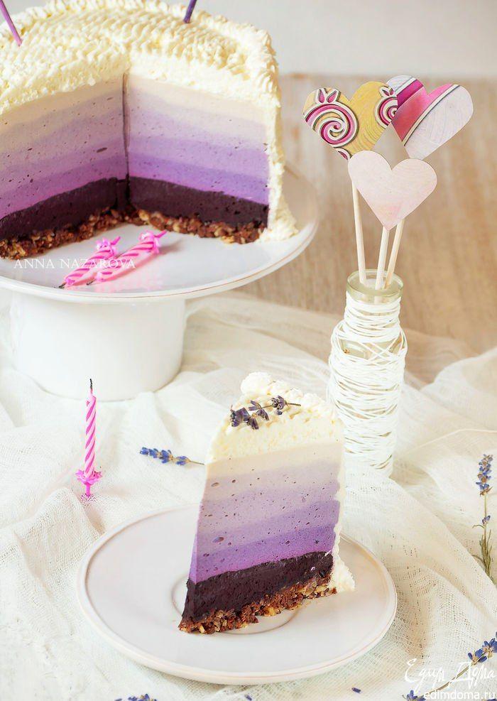 Торт «Чернично-лавандовая симфония» Невероятно красивый, нежный, вкусный торт! Попробуйте! #едимдома #готовимдома #рецепты #кулинария #торт #десерт #вкусно #красиво