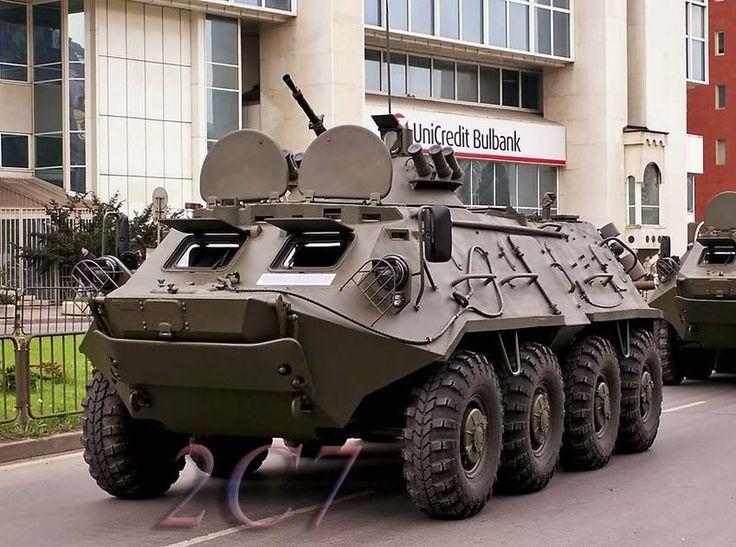 Bulgarian BTR-60
