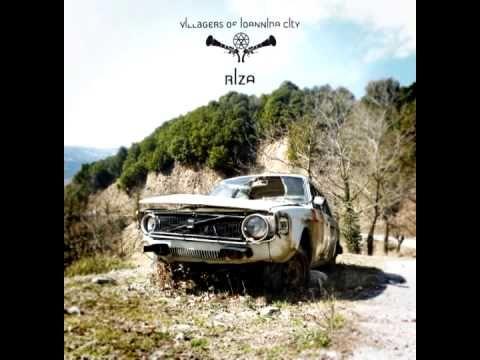 Villagers of Ioannina City - Chalasia (feat G. Mitsis)