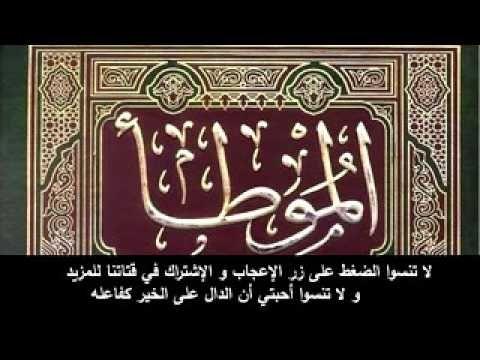 Pin By Islam Simply On Islam Aqeedah Fiqh Make It Yourself Blog Audio Books