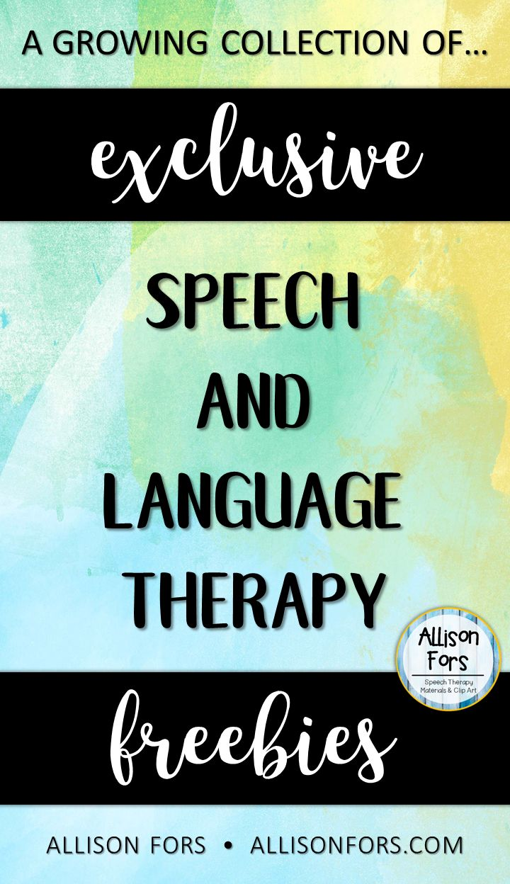 Download exclusive speech therapy freebies by signing