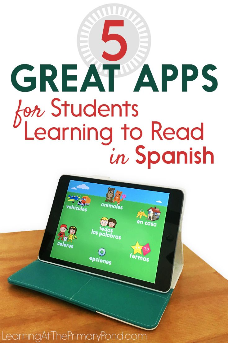 Love these Spanish apps for teaching reading! I've used these with my bilingual or dual language Kindergarten, first grade, and second grade students.