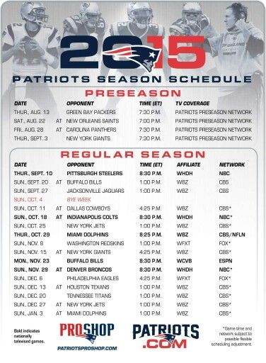 2015 Pats schedule