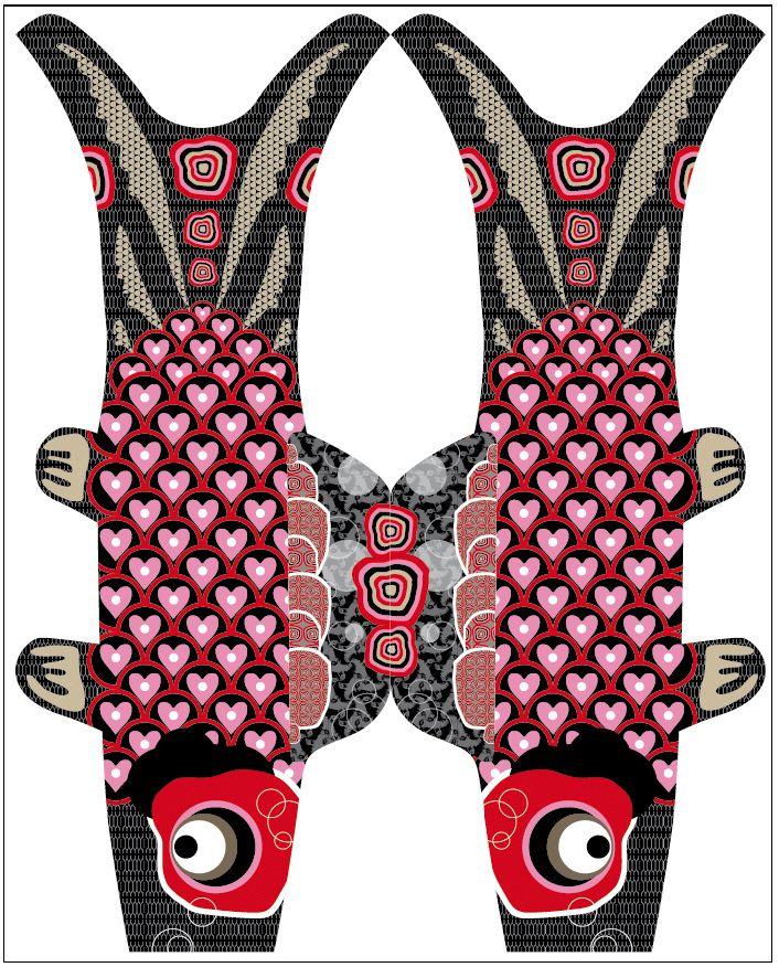 ACTIVITE - Carpes koï à imprimer pour fabriquer un Koinobori, signifiant « banderole de carpe » en japonais, des manches à air en forme de carpe koï hissées au Japon pour célébrer Tango no sekku, évènement traditionnel qui est désormais une fête nationale, le Kodomo no hi (jour des enfants).