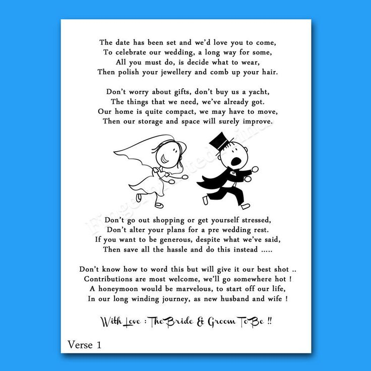 Wedding Gift Request Poem : Wedding Cash Money Voucher Request Poems For Invites Cheap & Funny RG2 ...