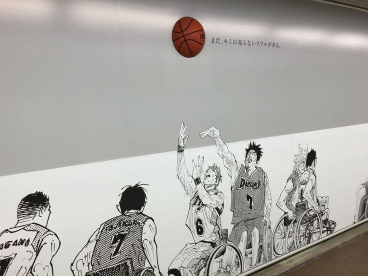 集英社・リアル14巻 新宿メトロスーパープレミアムセット(本物のバスケットボールを埋め込んだ仕様) 2014.12.22