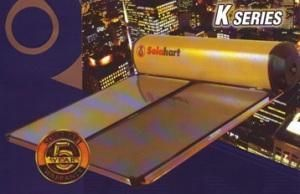 Solahart 081284559855,,087770337444. Solahart, Jakarta,Indonesia. CV.HARDA UTAMA adalah perusahaan yang bergerak dibidang jasa Jual Solahart dan Distributor Solahart.Solahart adalah produk dari Australia dengan kualitas dan mutu yang tinggi.Sehingga Solahart banyak di pakai dan di percaya di seluruh dunia. Hubungi kami segera. CV.HARDA UTAMA/ABS Hp :087770337444.Solahart Water Heater Ingin memasang atau bermasalah dengan Solahart anda? JUAL SOLAHART: CV HARDA UTAMA/ABS Dealer Resmi Solahart.