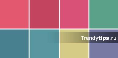 Палитра ярких цветов Используют в аксессуарах, вечерних нарядах, в спортивной одежде. Они всегда привлекают к себе своей насыщенностью цветом. Их часто используют как цветовые акценты, которые способны оживить наряд.