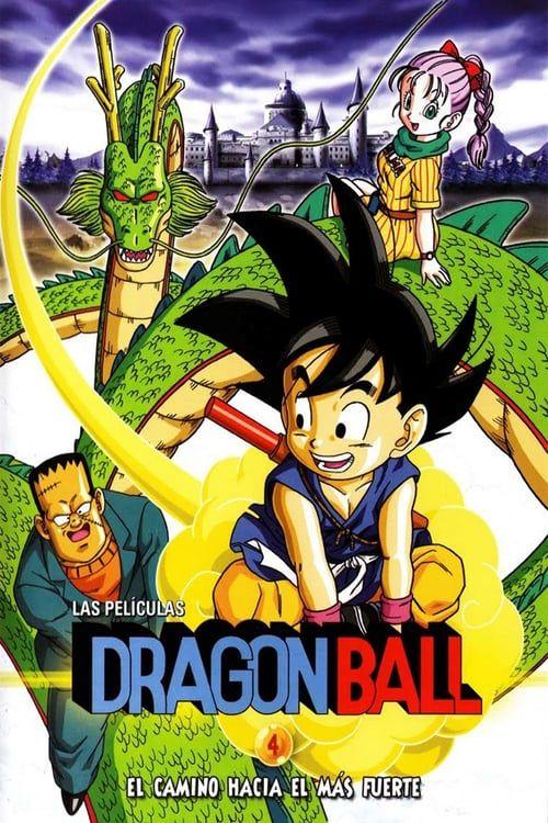 Dragon Ball The Path to Power Película completa HD