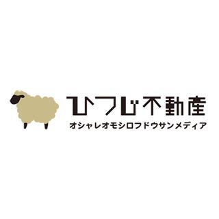 ひつじ不動産のロゴ:ファミコン時代の文字 | ロゴストック