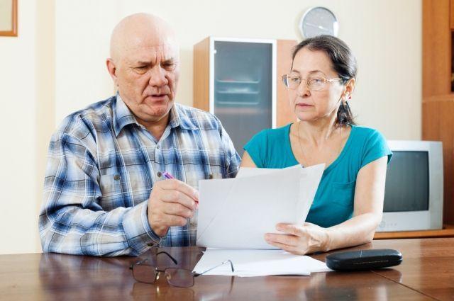 Право имею! Какие льготы положены пенсионерам? | Личные деньги | Деньги | Аргументы и Факты