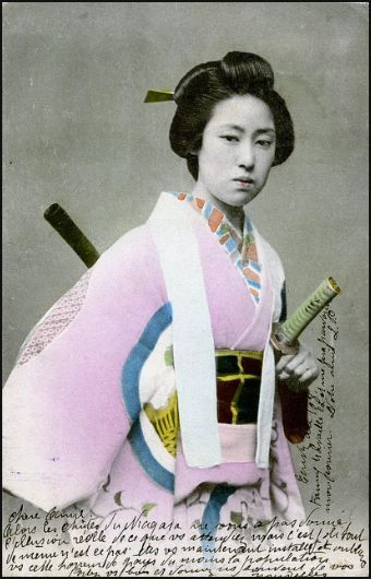A woman of the Samurai class.