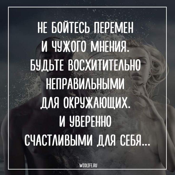 Сказаное людьми не забывается. Народная память.
