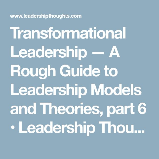 Transformational Leadership — A Rough Guide to Leadership Models and Theories, part 6 • Leadership Thoughts Blog