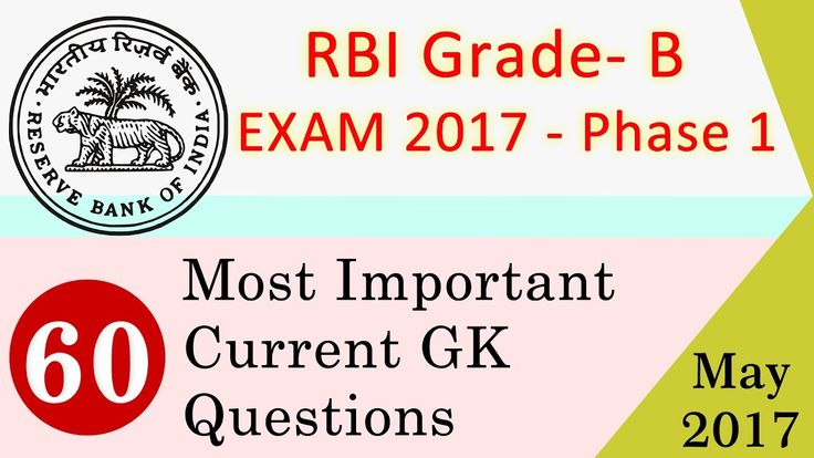 May 2017 Current Affairs GK Quiz Questions and Answers for RBI Grade B O...