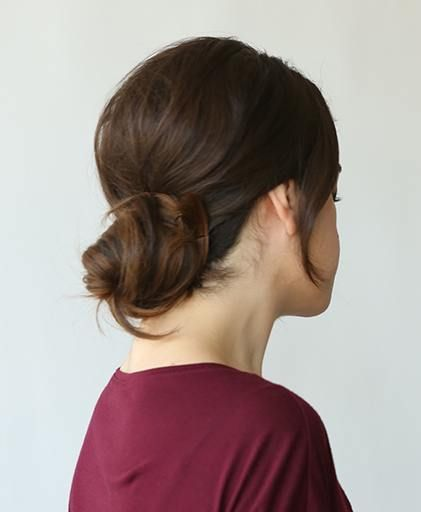 Check out how to do a lovely messy chignon in just a few steps!
