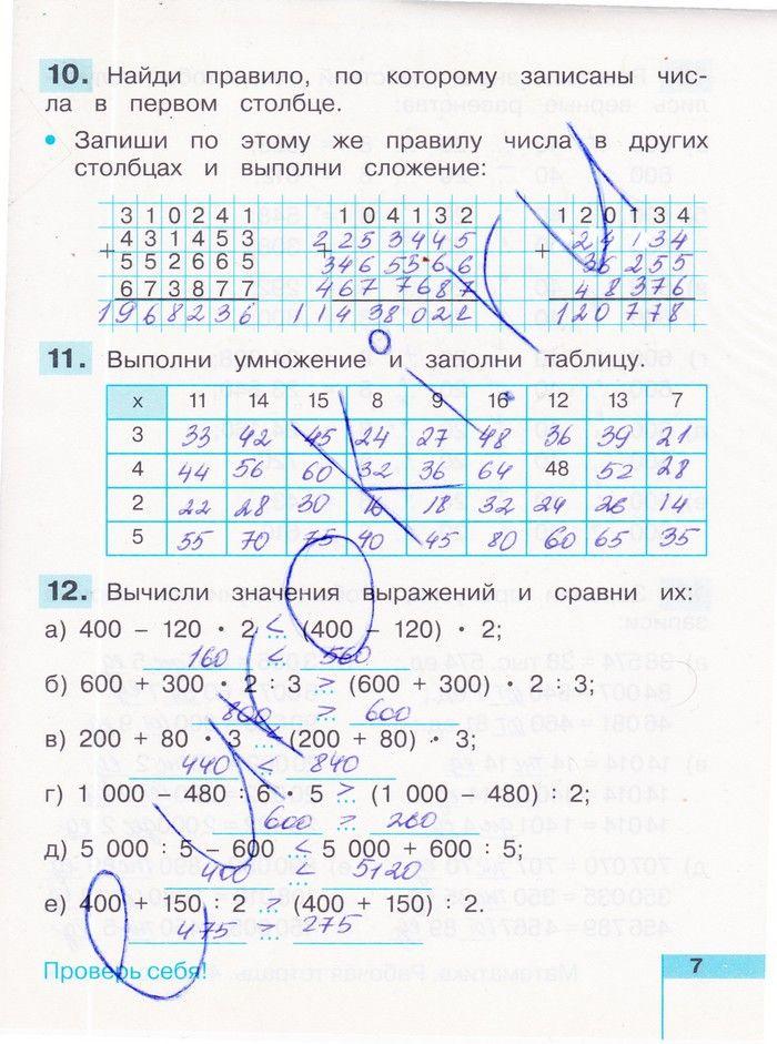 Ответы на учебник spotlight 10 класс pdf