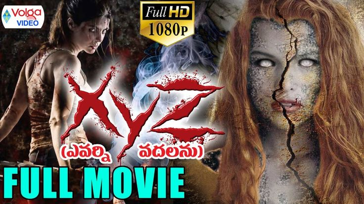 Watch XYZ Latest Telugu Full Movie || Bobby Simha, Gokulnath Kanniappan ||  2016 Telugu Movies Free Online watch on  https://www.free123movies.net/watch-xyz-latest-telugu-full-movie-bobby-simha-gokulnath-kanniappan-2016-telugu-movies-free-online/