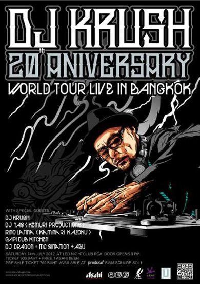 Official Flyer - dj krush live in Bangkok