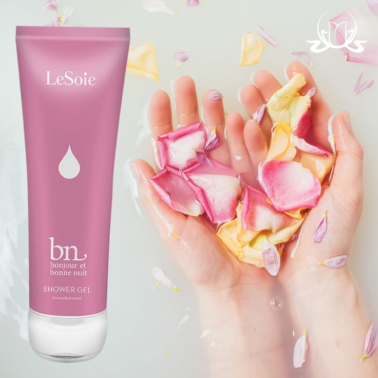 Start the day well! Take a shower with a gel series Bonjour & Bonne Nuit! 💗🌸💗  #goodmood #goodday #NaturalBeauty