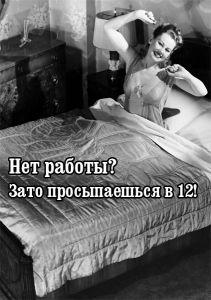 70 rub