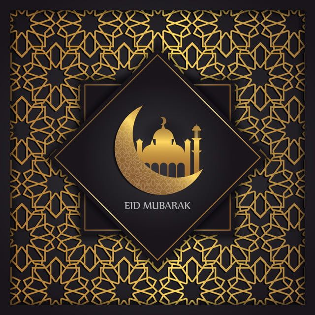 Vector Of Eid Mubarak Greeting With Ornament Traditional Islamic Vector Illustration Pattern Fasting Decorative Png And Vector With Transparent Background F In 2020 Design Pattern Art Vector Illustration Eid Mubarak Greetings