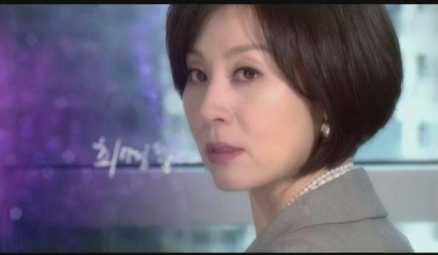 Tình Muộn | Hàn Quốc