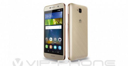 Huawei Y6 Pro Dual-Sim Arany kártyafüggetlen mobiltelefon