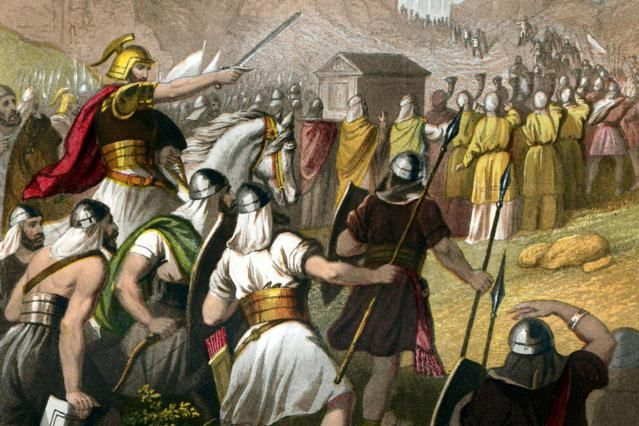 Introduction to the Book of Joshua: Israelites at the walls of Jericho.