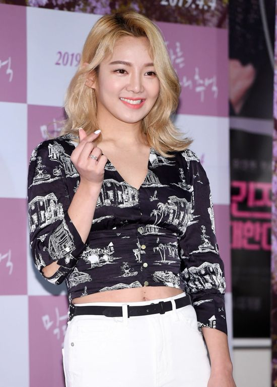 Image result for hyoyeon di vvip Memories of a Dead End