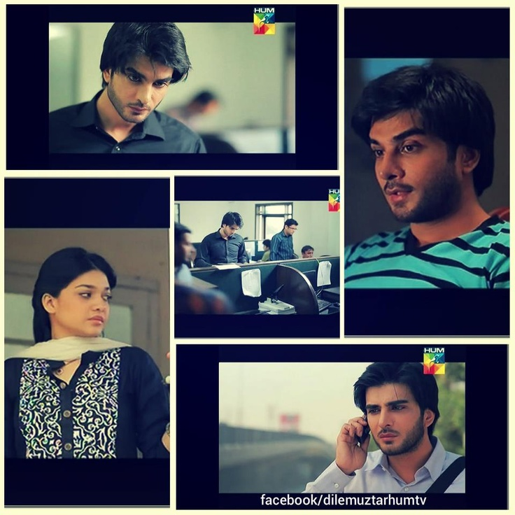 DIL E MUZTAR | LIVE STREAMING | www.facebook.com/dilemuztarhumtv | PAKISTANI DRAMA | DRAMAS ONLINE | Hum TV Dramas | Hum Tv Pakistani Dramas | Hum TV Official | HUM LIVE TV | Hum Dramas Picture and Video Gallery | Hum TV Video Archive | Hum TV Online For More visit our website www.hum.tv
