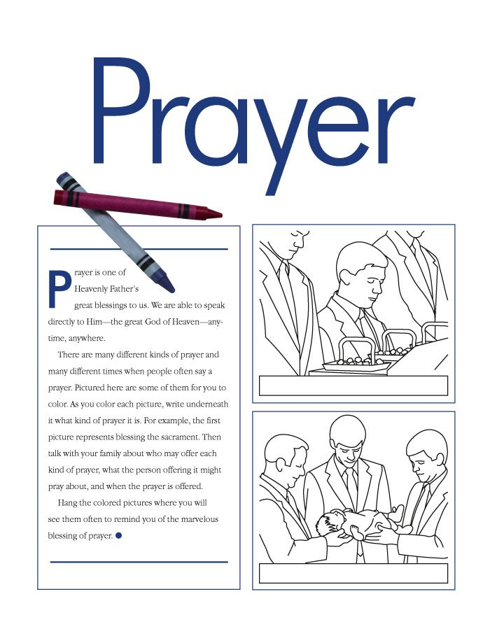 Elegant Lds Prayer Coloring Page 53 Prayer from the Friend
