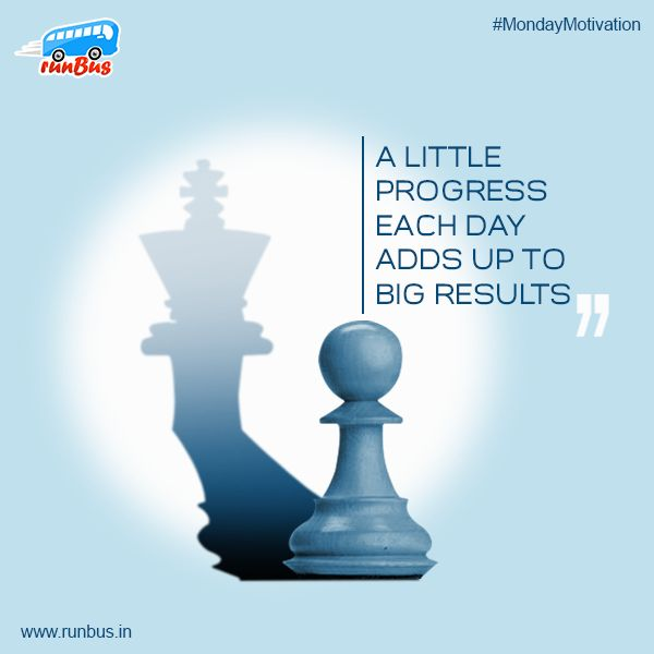 A Little Progress Each Day Adds Up To Big Results Runbus