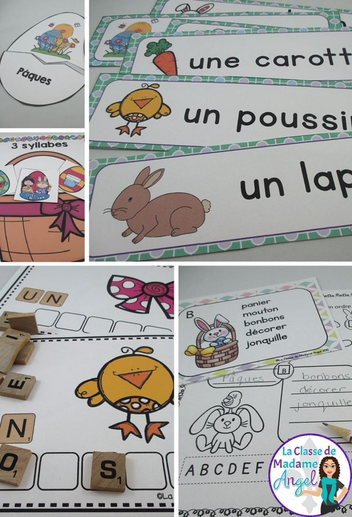 Pâques!  Easter themed literacy activities in French!  Fun activities for your Word Work Centers.