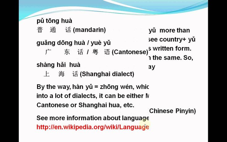 how to say send a text in chinese