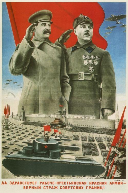 104 Best Communist Posters Images On Pinterest Communist